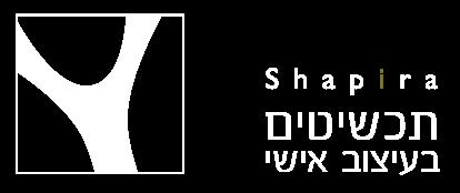 לוגו יניב המעצב תכשיטים בעיצוב אישי