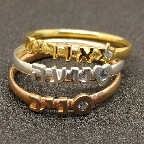 טבעת יהלום ימין